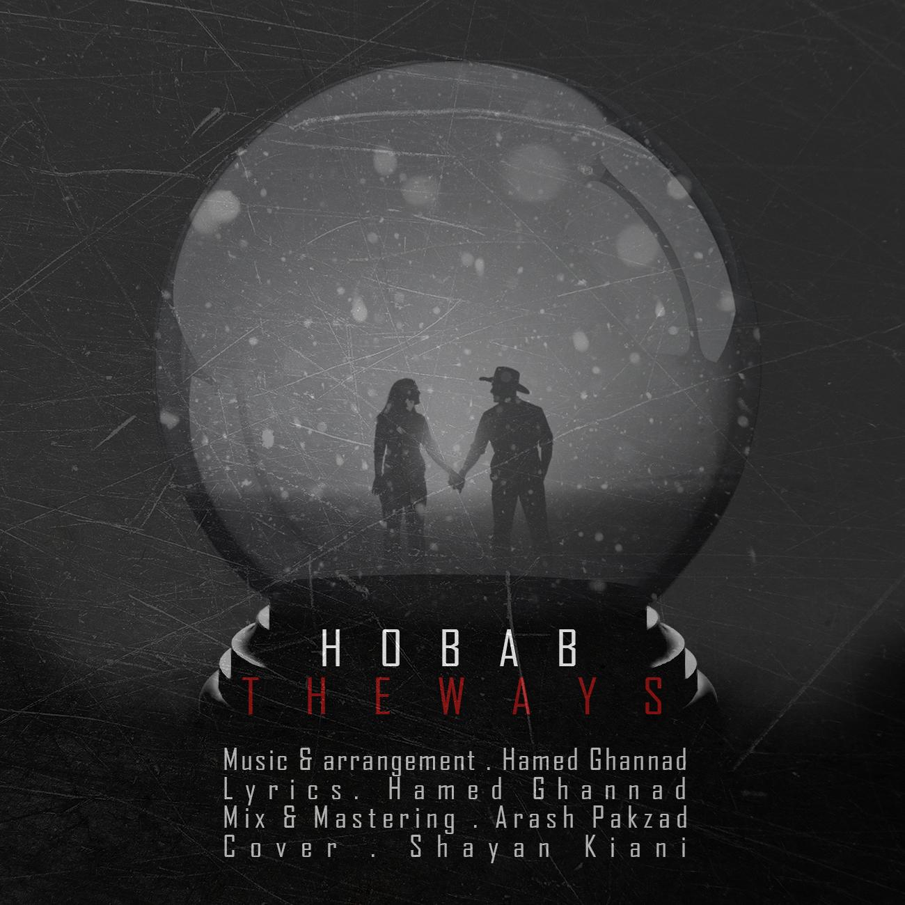 The Ways – Hobab