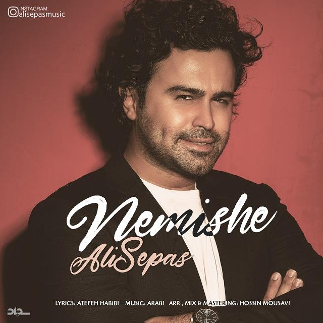 Ali Sepas – Nemishe