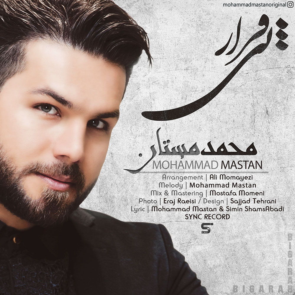 Mohammad Mastan – Bigharar