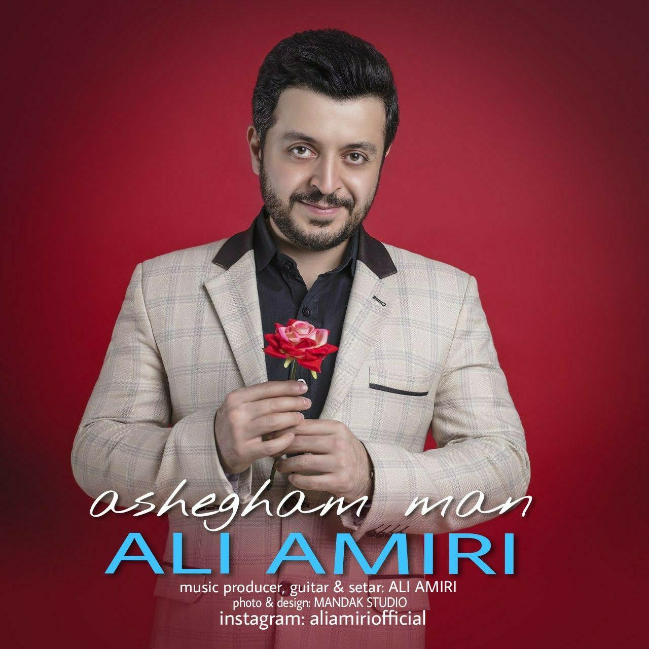 Ali Amiri – Ashegham Man