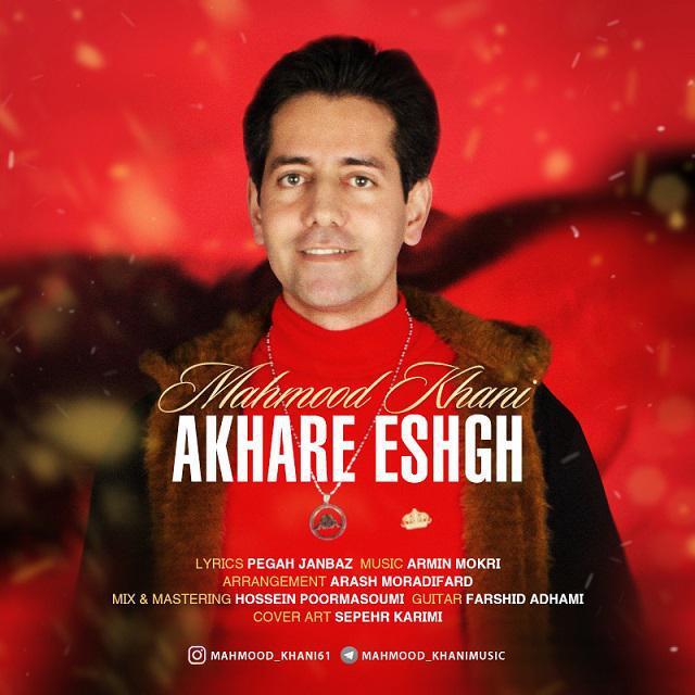 Mahmood Khani – Akhare Eshgh