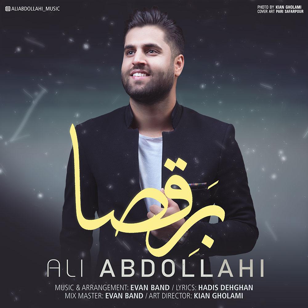 Ali Abdollahi – Beraghsa