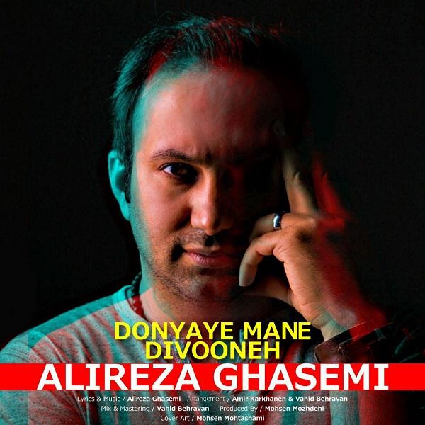 Alireza Ghasemi – Donyaye Mane Divooneh