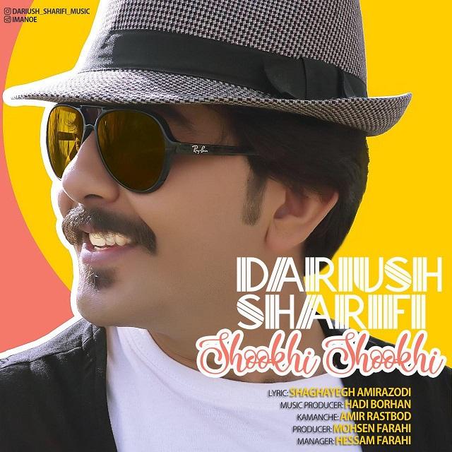 Dariush Sharifi – Shookhi Shookhi