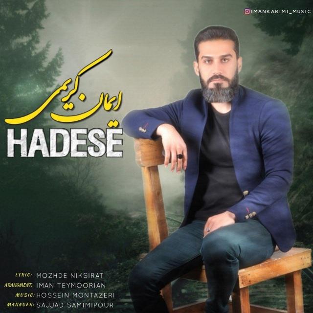 Iman Karimi – Hadese