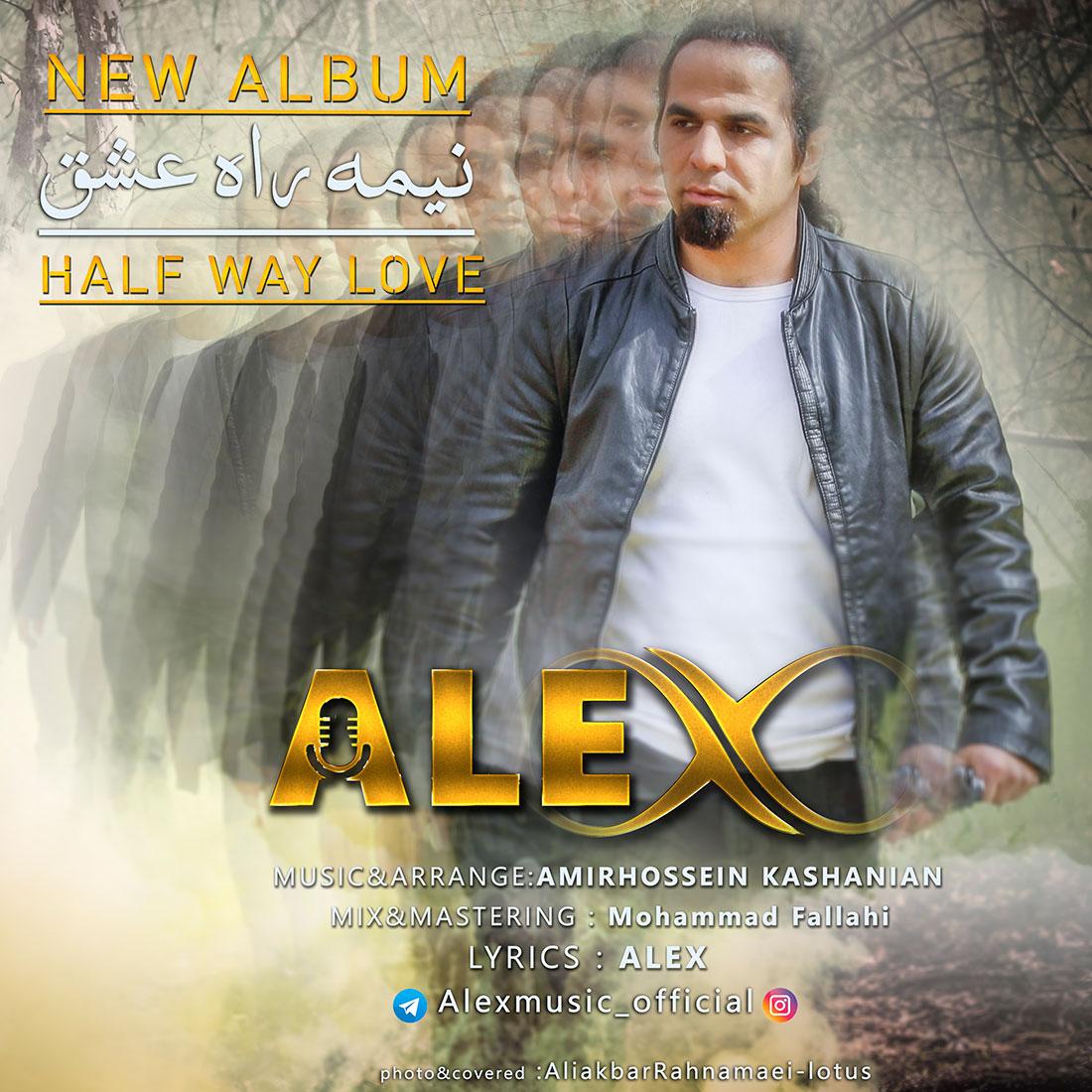 Alex – Nime Rahe Eshgh