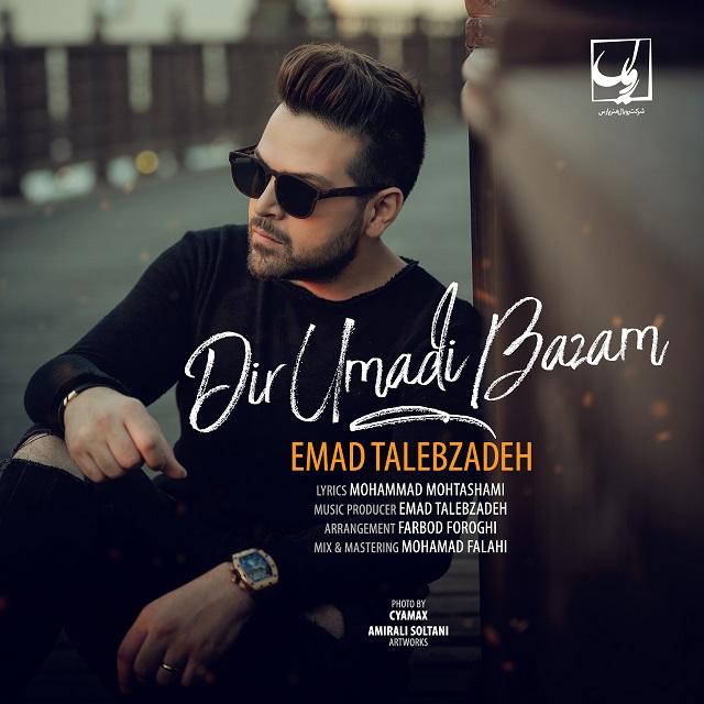 Emad Talebzadeh - Dir Umadi Bazam