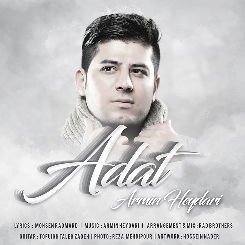 Armin Heydari – Adat