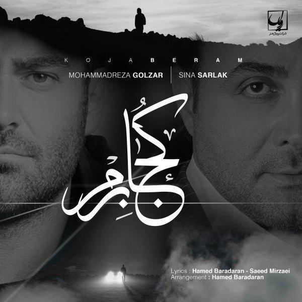 Mohammadreza Golzar – Koja Beram