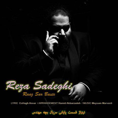 Reza Sadeghi – Raaz Sar Baste