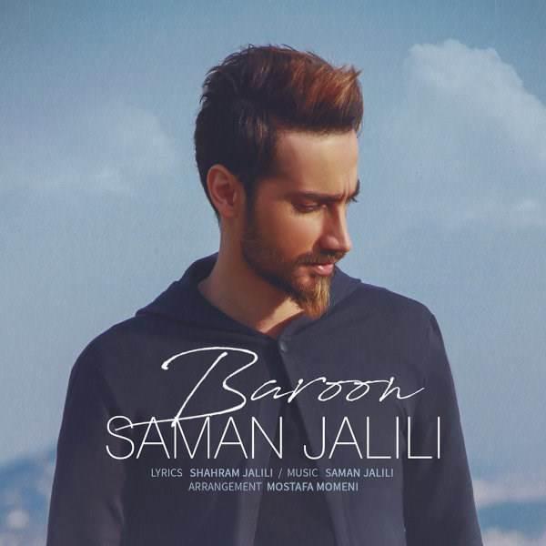 Saman Jalili – Baroon
