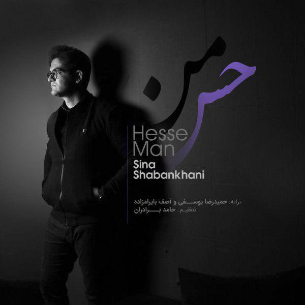 Sina Shabankhani – Hesse Man
