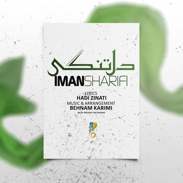 Iman Sharifi – Deltangi