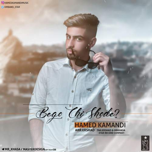 Hamed Kamandi – Bego Chi Shode