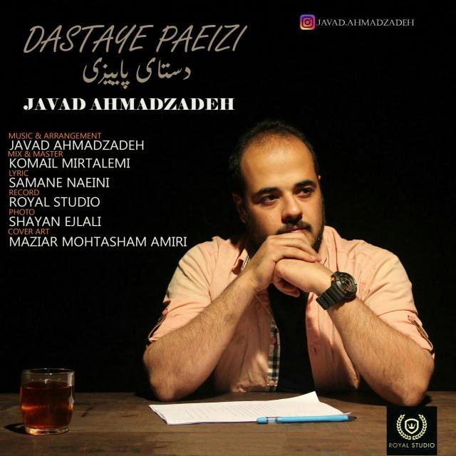 Javad Ahmadzadeh – Dastaye Paeizi