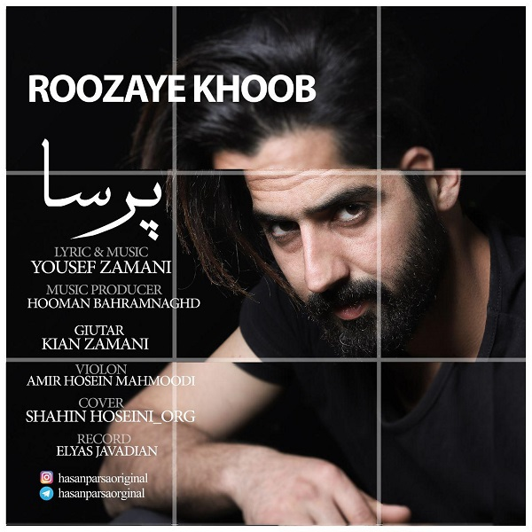 Hasan Parsa – Roozaye Khoob