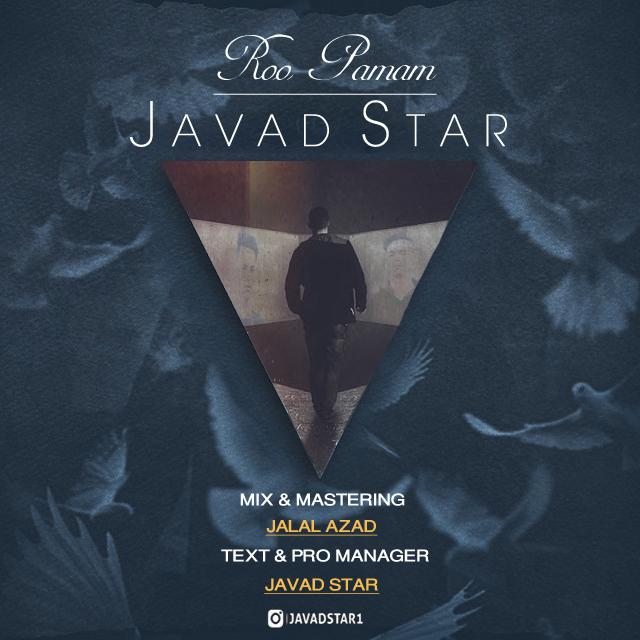 Javad Star – Roo Pamam