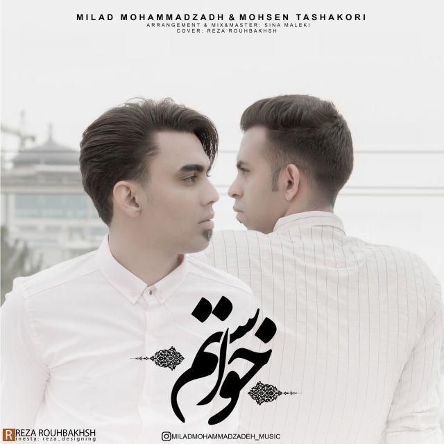 Milad Mohammadzadeh & Mohsen Tashakori – Khastam