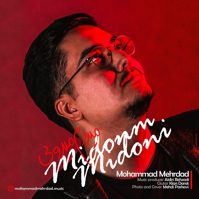 Mohammad Mehrdad – Midoonam Midooni