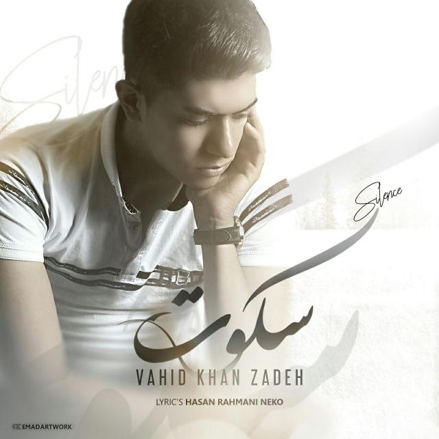 Vahid Khanzadeh – Sokoot