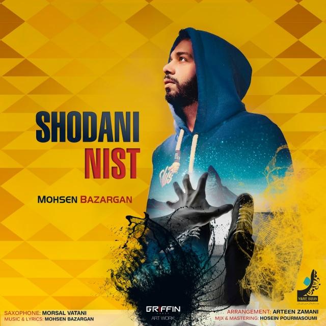 Mohsen Bazargan – Shodani Nist
