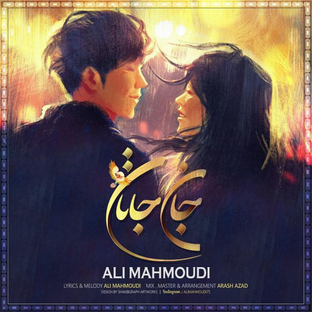 Ali Mahmoudi – Jane Janan