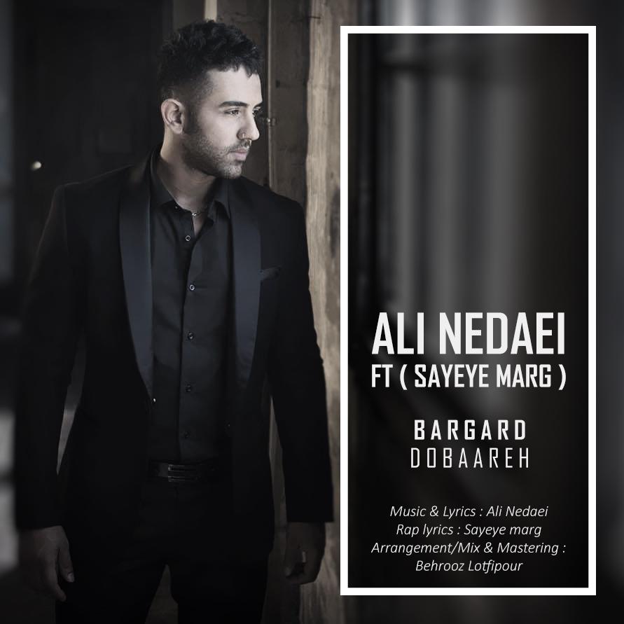 Ali Nedaei – Bargard Dobaareh (Ft Sayeye Marg)