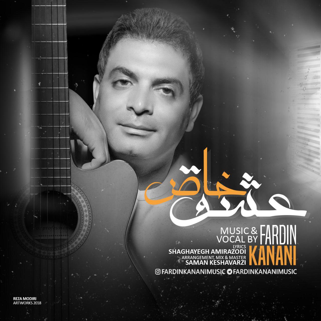 Fardin Kanani – Eshghe Khas