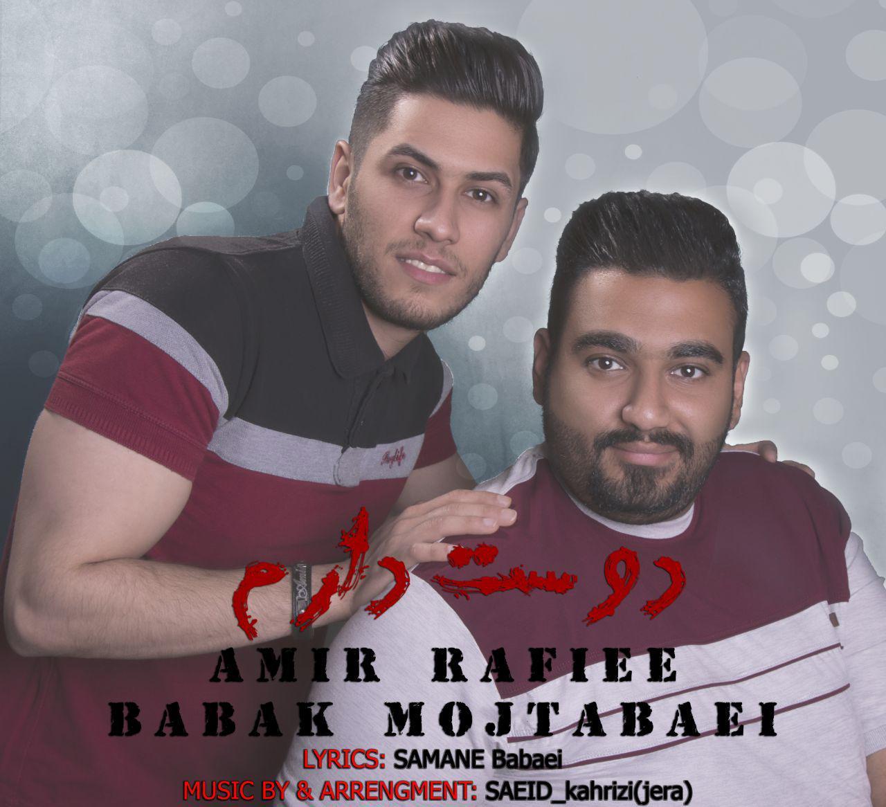 Amir Rafiee & Babak Mojtabaei – Doset Daram