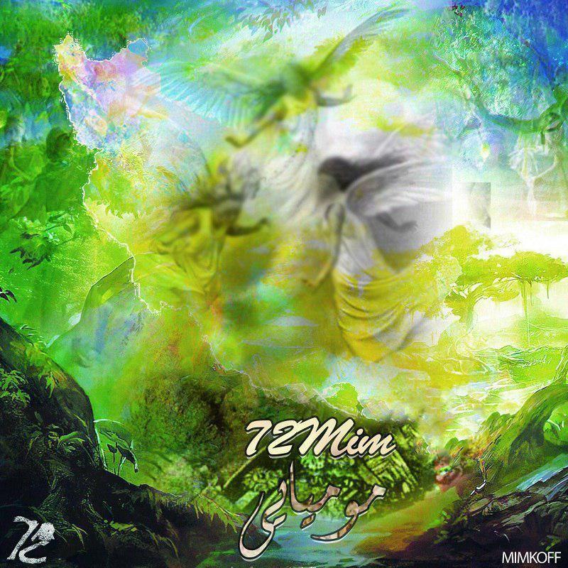 72Mim – Mummiyai