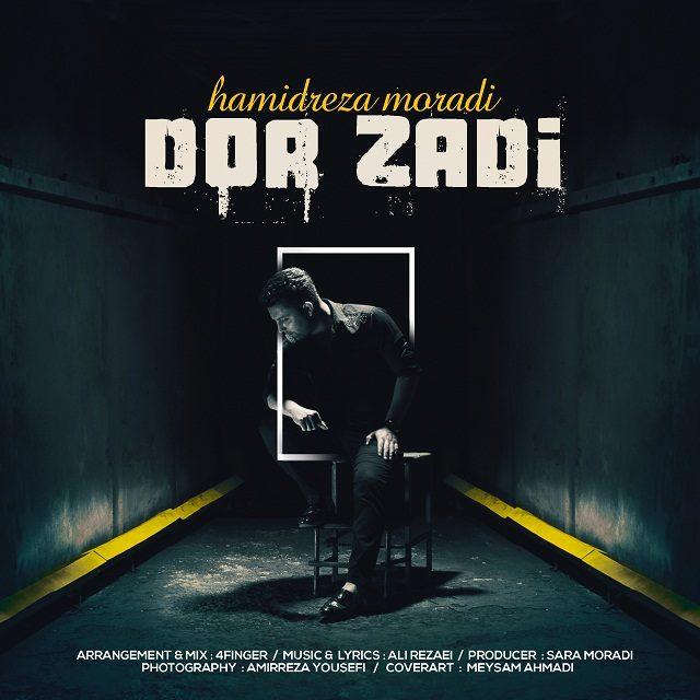 Hamidreza Moradi – Dor Zadi