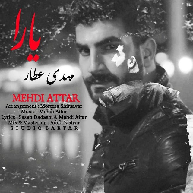 Mehdi Attar – Yara