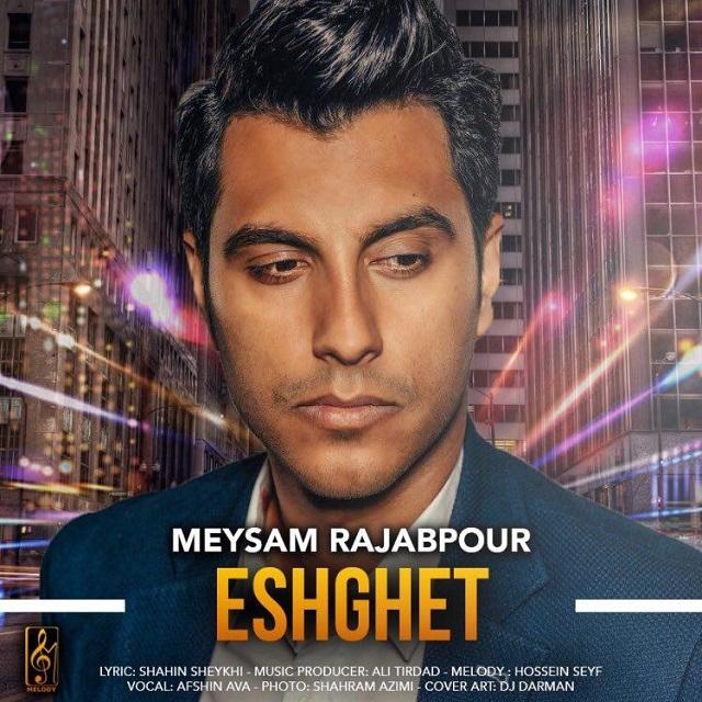 Meysam Rajabpour – Eshghet