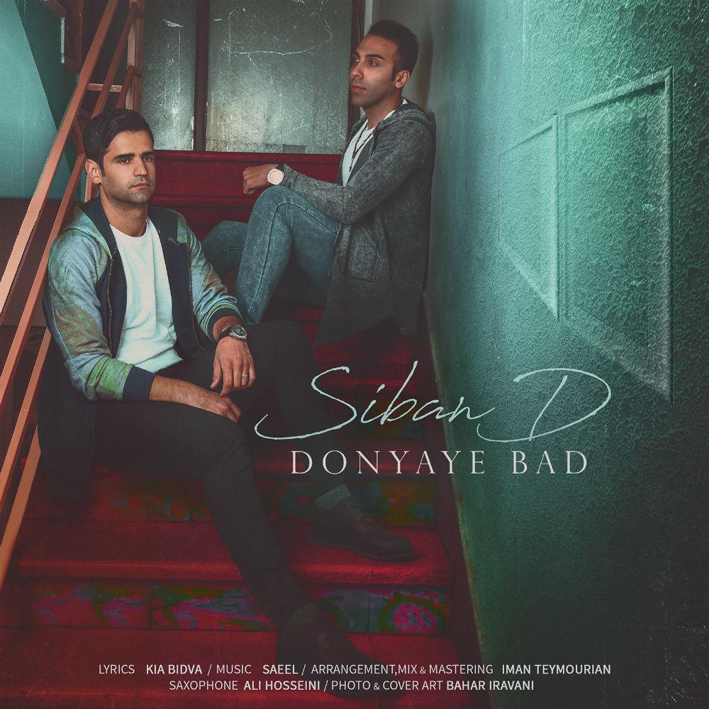 SibanD – Donyaye Bad