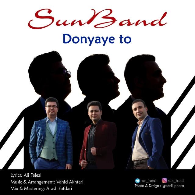 Sun Band (Aftab Band) – Donyaye To