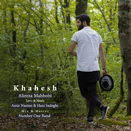 Alireza Mahbobi – Khahesh