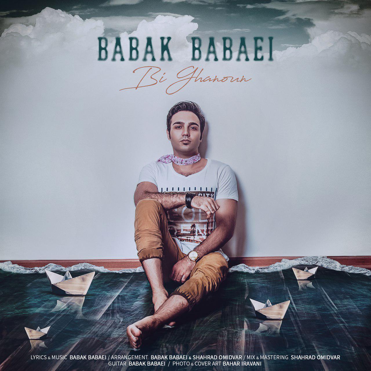 Babak Babaei – Bi Ghanoon