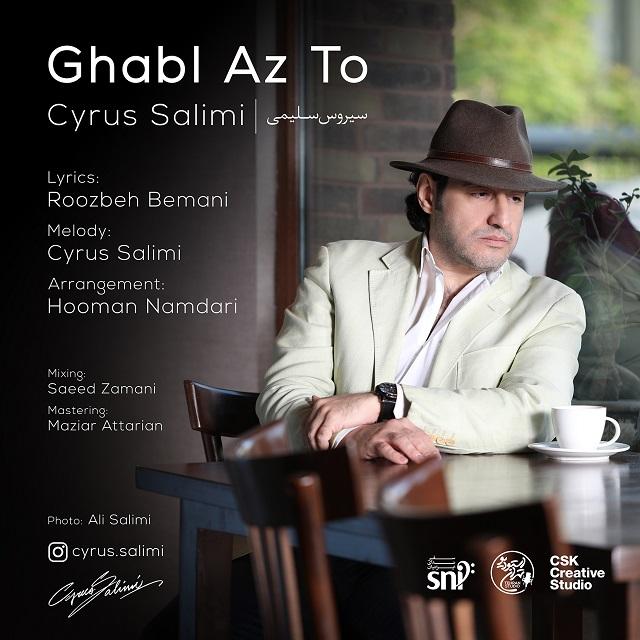 Cyrus Salimi – Ghabl Az To