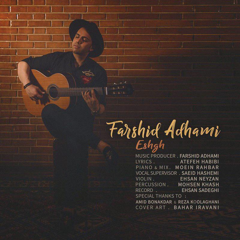 Farshid Adhami – Eshgh