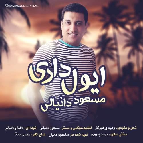 Masoud Daniyali – Ey Val Dari