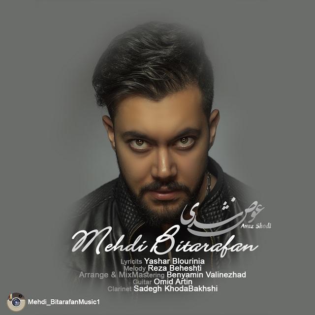 Mehdi Bitarafan – Avaz Shodi