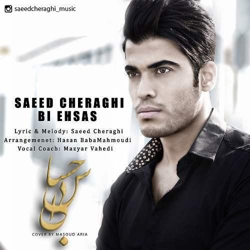 Saeed Cheraghi – Bi Ehsas