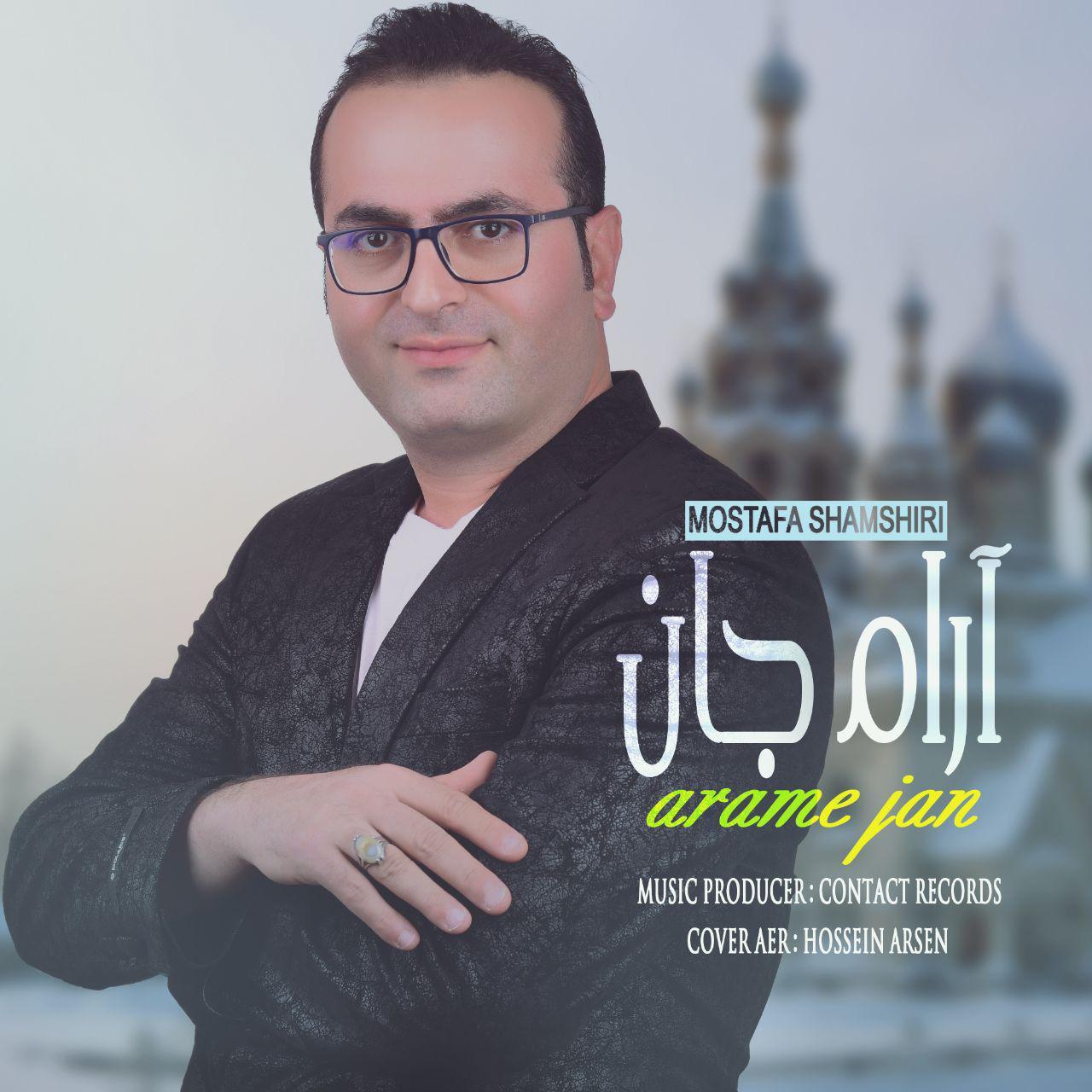 Mostafa Shamshiri – Arame Jan
