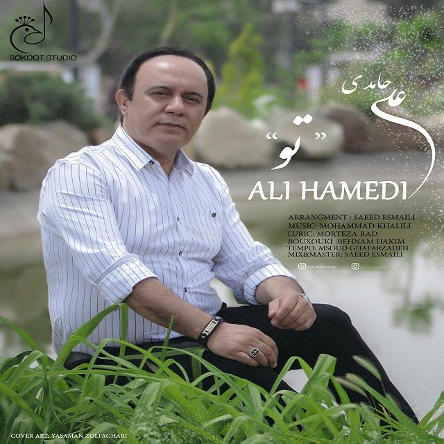 Ali Hamedi – To