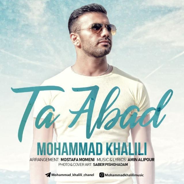 Mohammad Khalili – Ta Abad