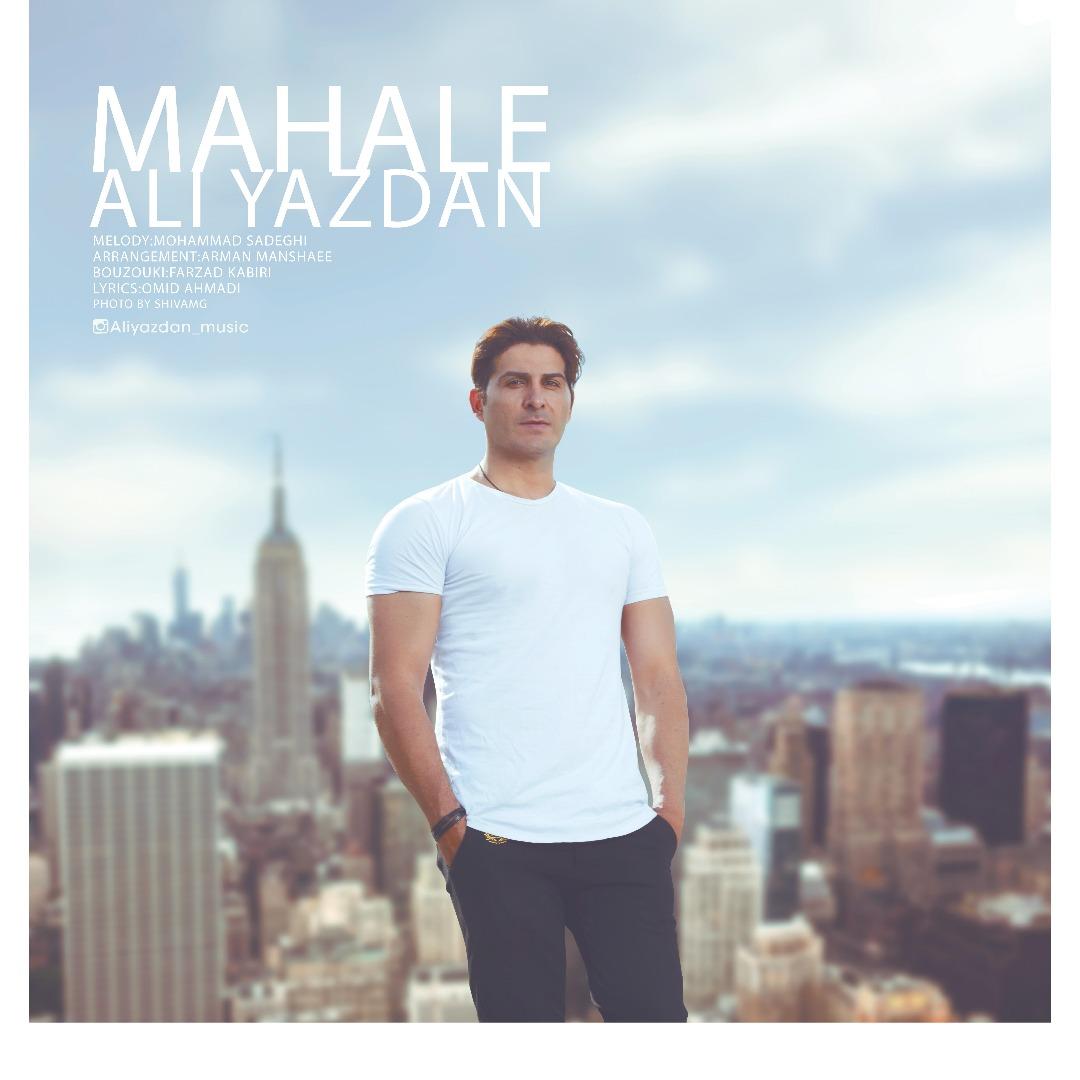 Ali Yazdan – Mahale