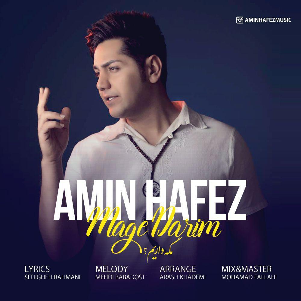 Amin Hafez – Mage Darim