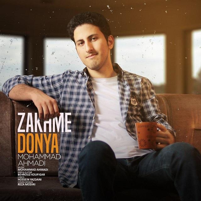 Mohammad Ahmadi – Zakhme Donya