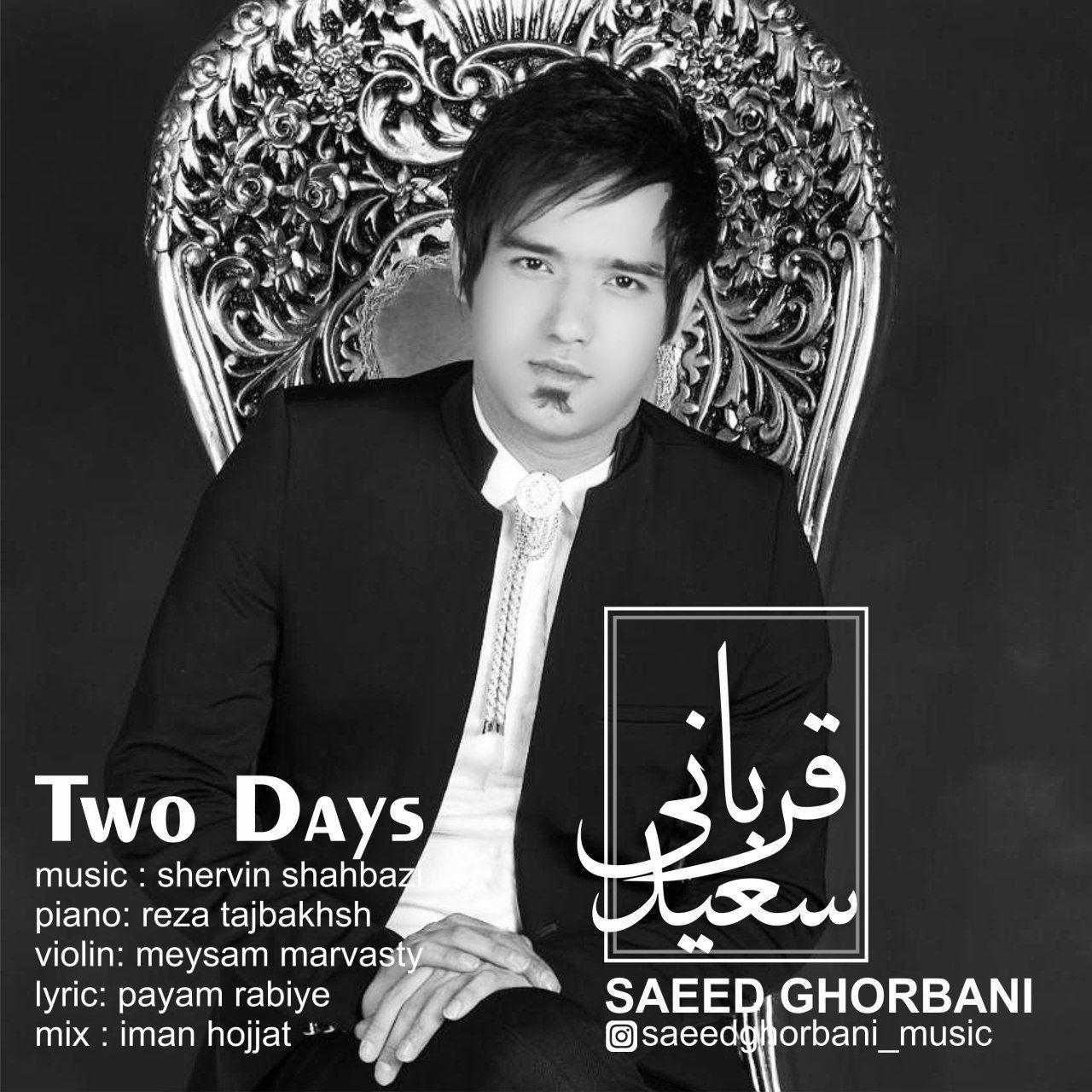 Saeed Ghorbani – Two Days