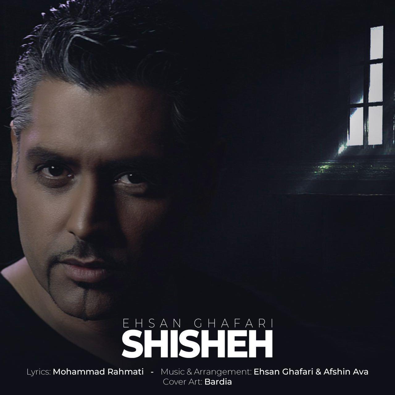 Ehsan Ghafari – Shishe